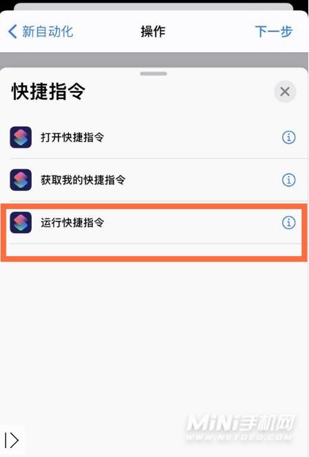 iPhone13怎么设置充电提示音-在哪设置