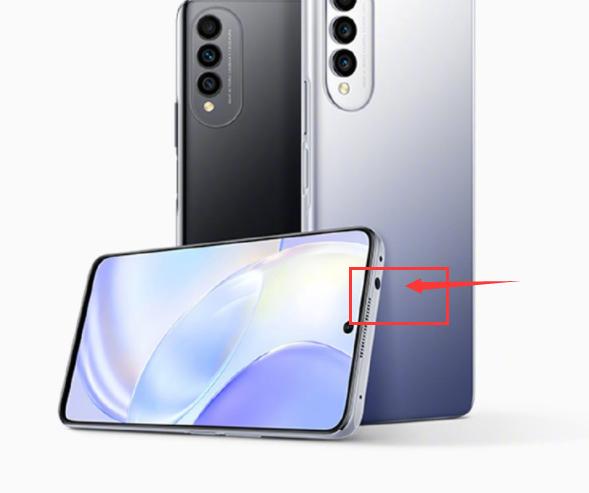 华为Nova8SE活力版屏幕刷新多少-支持高刷吗