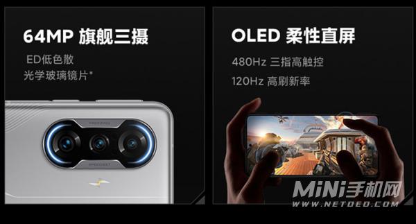 红米K40游戏增强版逆鳞特别款和普通版有什么区别-哪款手机更值得入手