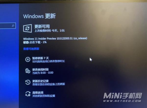 Windows11更新有什么要求-有哪些注意事项