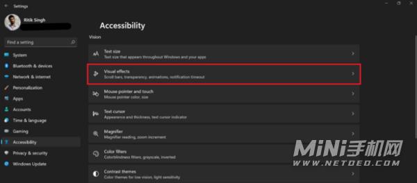 win11怎么禁用透明任务栏-透明任务栏如何禁用