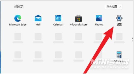 Windows11可以取消账户登录吗-怎么设置登录账户取消