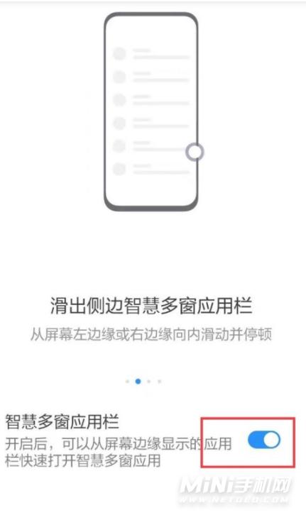 华为nova8怎么设置智慧分屏-设置智慧分屏步骤