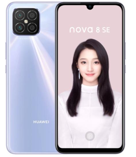 华为nova8SE支持nfc功能吗-有nfc吗