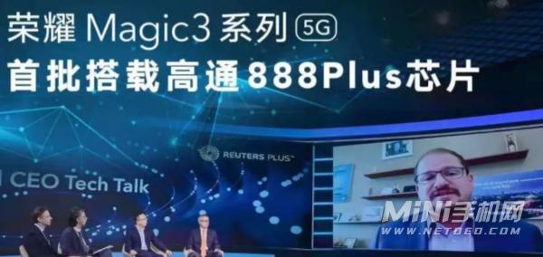 荣耀magic3Pro配置怎么样-最新参数评测