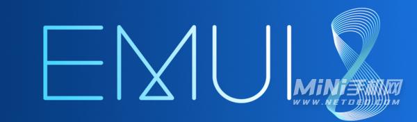 华为鸿蒙os如何换回EMUI系统?华为鸿蒙os换回EMUI系统教程截图
