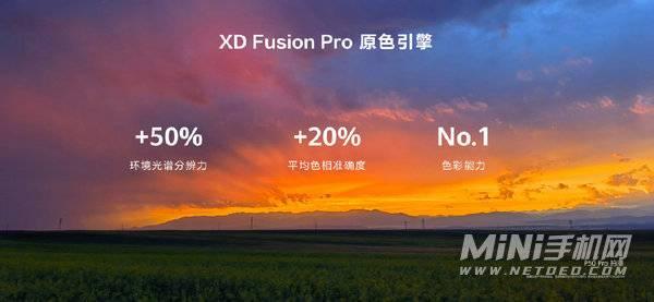 处理器确认!华为P50系列发布:200倍变焦范围、手机影像天花板