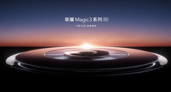 荣耀Magic3保时捷定制版优缺点是什么-值得入手吗