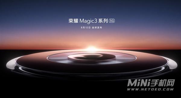 荣耀Magic3保时捷定制版支持ip68吗-防水等级多少