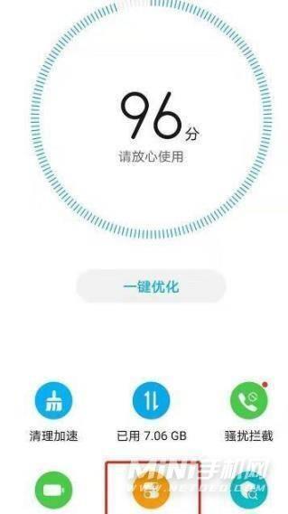 荣耀50应用启动怎么设置-应用启动开启方式
