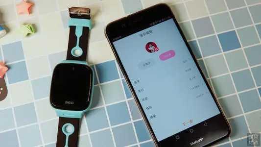 华为儿童手表4pro怎么远程关机-华为儿童手表4pro远程关机方法