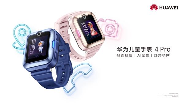 华为儿童手表4pro怎么设置锁屏密码-锁屏密码如何设置