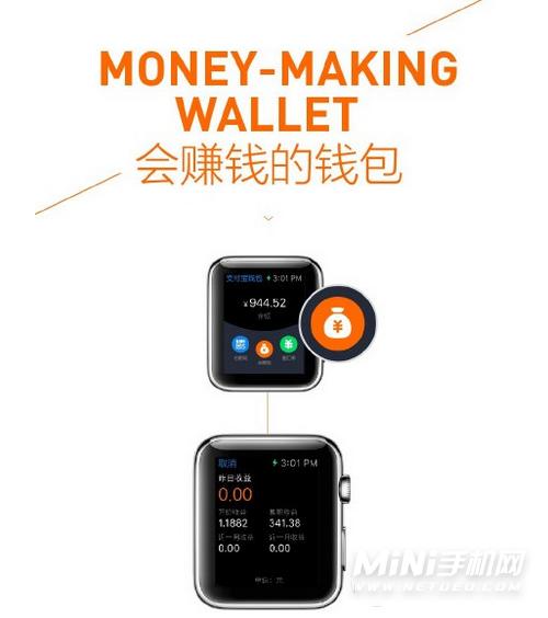 apple watch支付宝使用方法图文介绍3