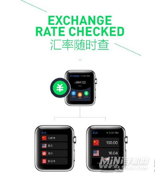 apple watch支付宝使用方法图文介绍4