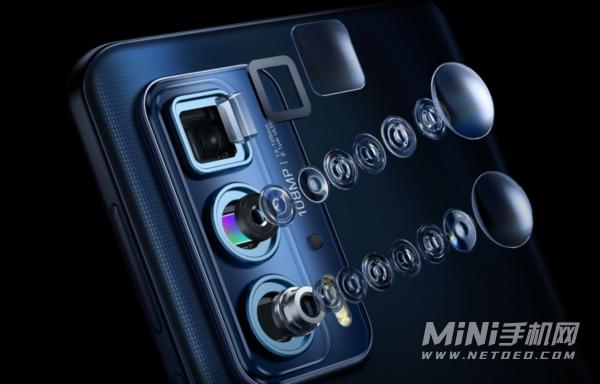 2399元起 摩托罗拉edge两款新机齐发:全系亿级像素