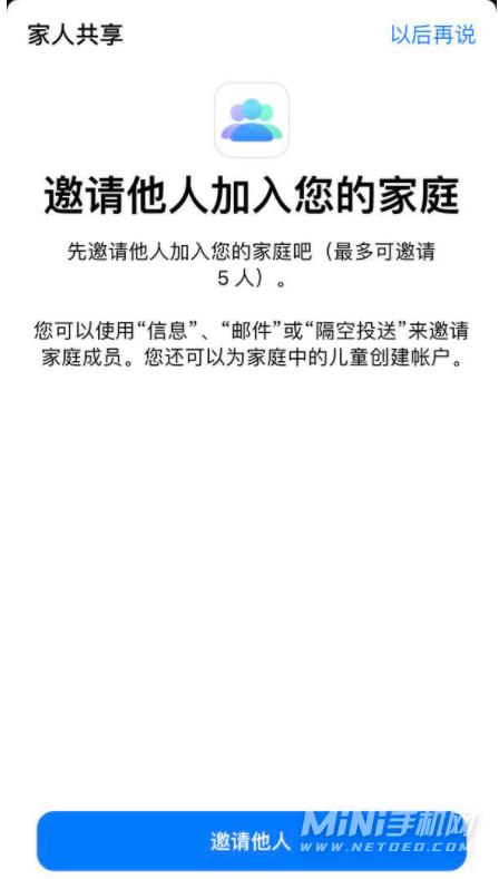 iPhone13怎么发起位置共享-位置共享发起方式