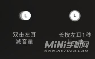 NINEKAN2使用说明-使用教程