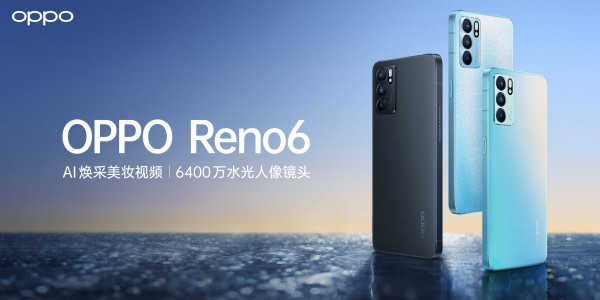 oppoReno6pro怎么开启专注模式-oppoReno6pro专注模式开启方法