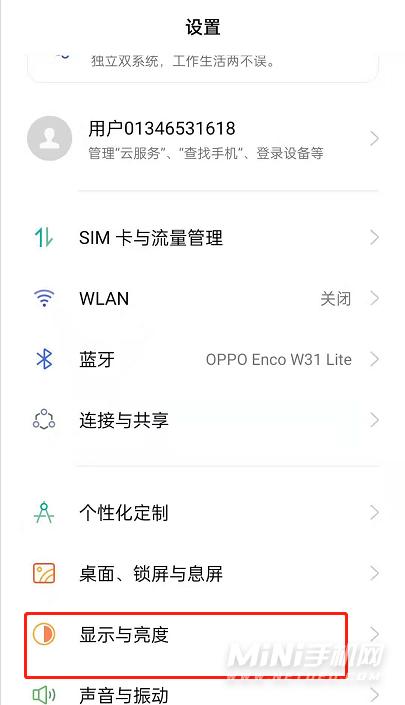 oppoReno6如何开启息屏提醒光效?oppoReno6启用息屏提醒光效方法