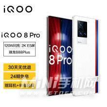 vivox70Pro+和iqoo8pro区别是什么-哪款更值得入手-参数对比