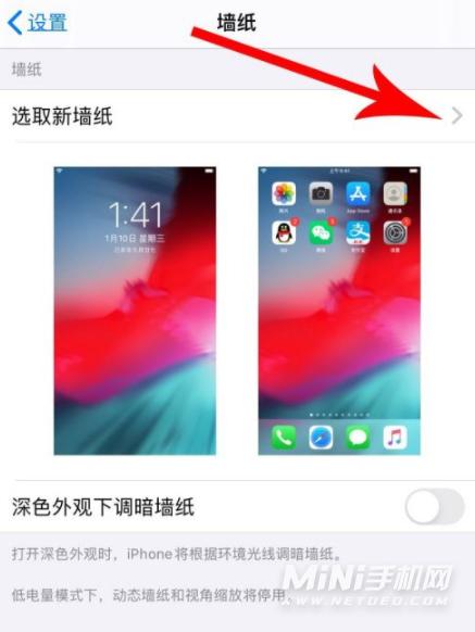 iPhone13怎么设置3D壁纸-设置3D壁纸步骤