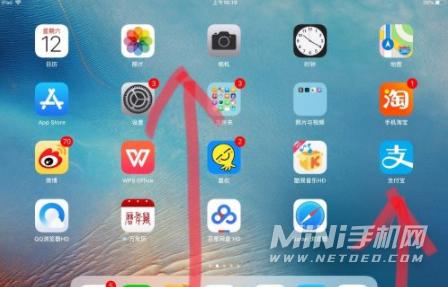 iPadmini6怎么锁定屏幕-怎么固定屏幕