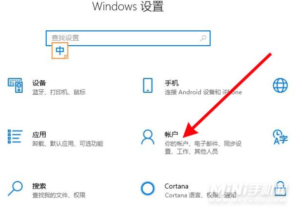 华为MateBookXPro 2021怎么添加指纹-怎么设置指纹解锁