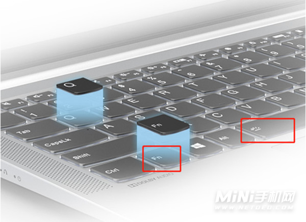 联想小新air142021怎么开启键盘灯-键盘灯开启方式
