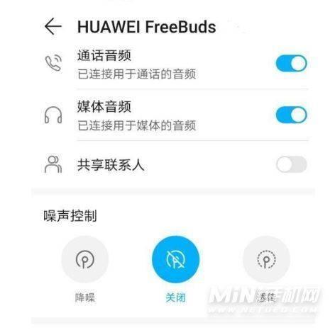 华为freebuds4支持荣耀吗-可以连接荣耀手机吗
