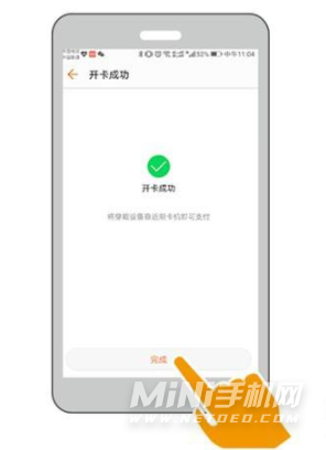 华为watchGT2怎么刷公交-怎么添加公交卡