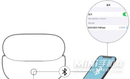 漫步者x3怎么恢复出厂设置-耳机重置方式