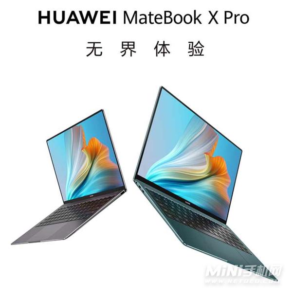 华为matebookxpro2021款显卡怎么样-显卡好吗