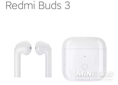 红米Buds3可以连接iphone吗-怎么连接苹果手机