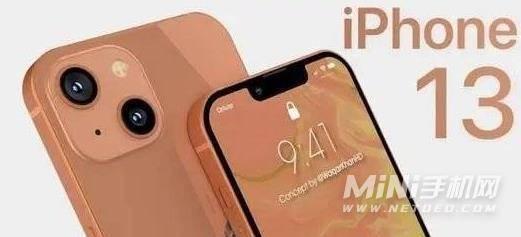 iphone13会涨价吗-涨价原因是什么
