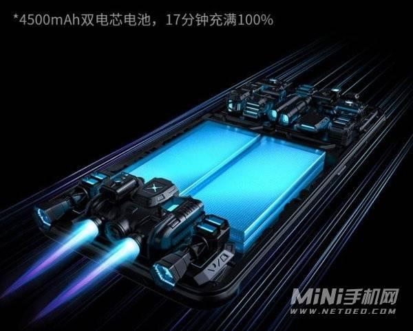 红魔6SPro氘锋透明版电池多大-充电速率多少W