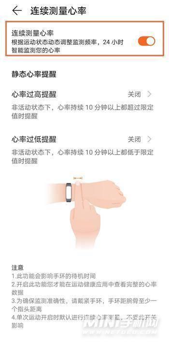 华为手环6支持心电采集吗-怎么使用这个功能