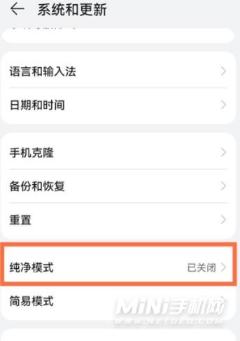 华为手机浏览器禁止安装应用怎么解决-浏览器禁止安装应用解决方法