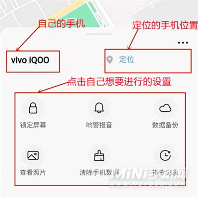 iqoo手机丢失怎么找回-怎么通过定位找回手机