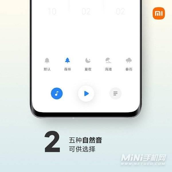 小米mix4怎么设置闹钟铃声-闹钟自然铃声设置方式