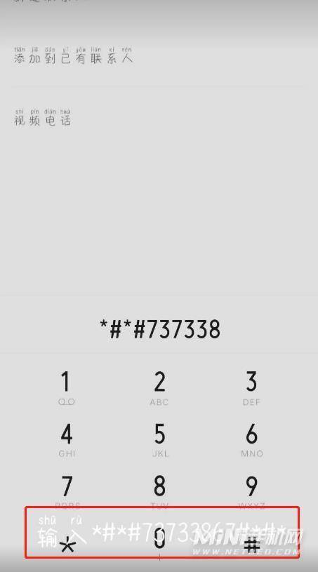 iqoo7怎么显示帧率-在哪里设置帧率显示