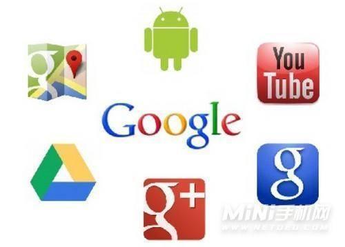 荣耀magic3有谷歌框架吗-支持谷歌GMS服务吗