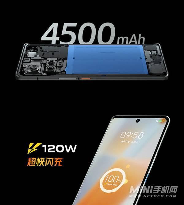 iqoo8pro电池耐用吗-可以使用多长时间
