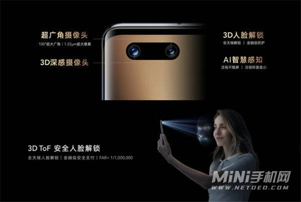 荣耀magic3pro支持微信人脸支付吗-可以设置微信人脸支付吗