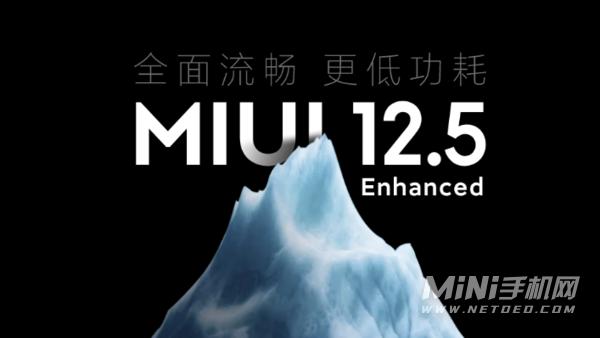 小米MIUI纯净模式是什么-纯净模式内测活动怎么参加