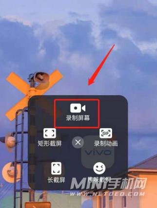 vivos10e怎么录屏-屏幕录制如何开启