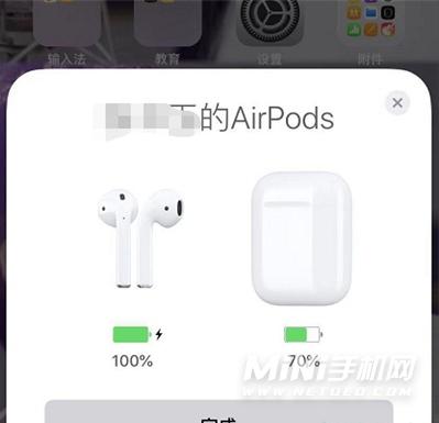 AirPods可以同时连接两个手机吗-怎么同时连接两个手机