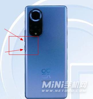 华为Nova9Pro怎么截屏-有哪些截屏方式