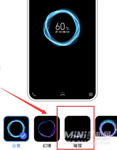 opporeno6pro充电特效怎么设置-怎么设置手机充电特效