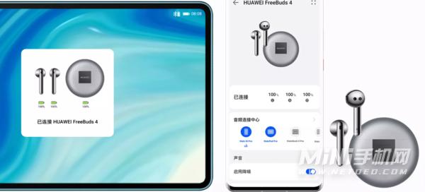 华为Freebuds4有线充版多少钱-比无线充版便宜吗