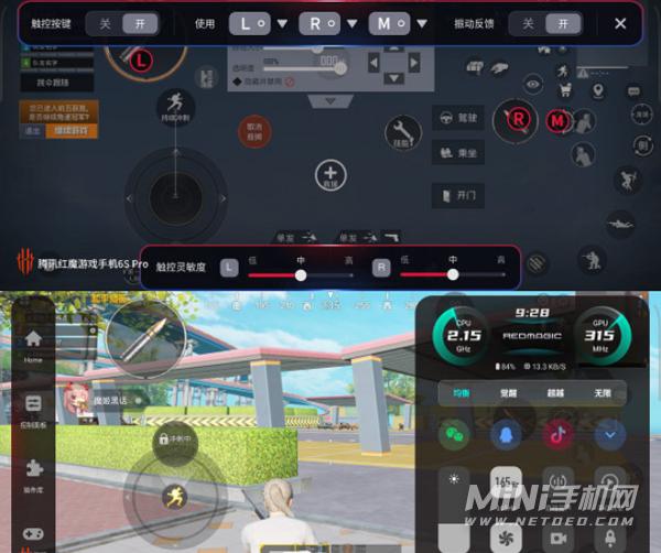 红魔6SPro新增了哪些实用功能-实用功能介绍